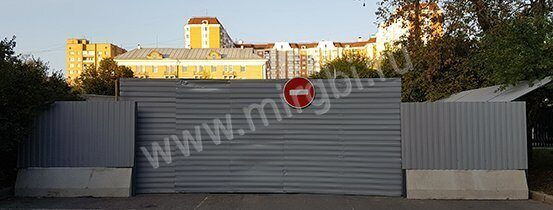 Защитные ограждения с воротами